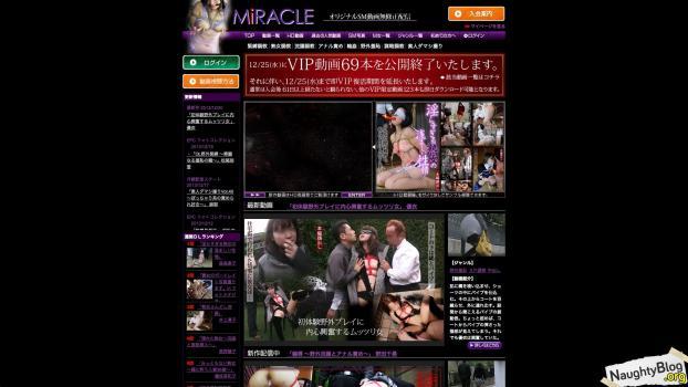 SM-Miracle.com - SITERIP