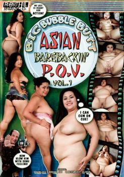 Big Bubble Butt Asian Barebackin POV